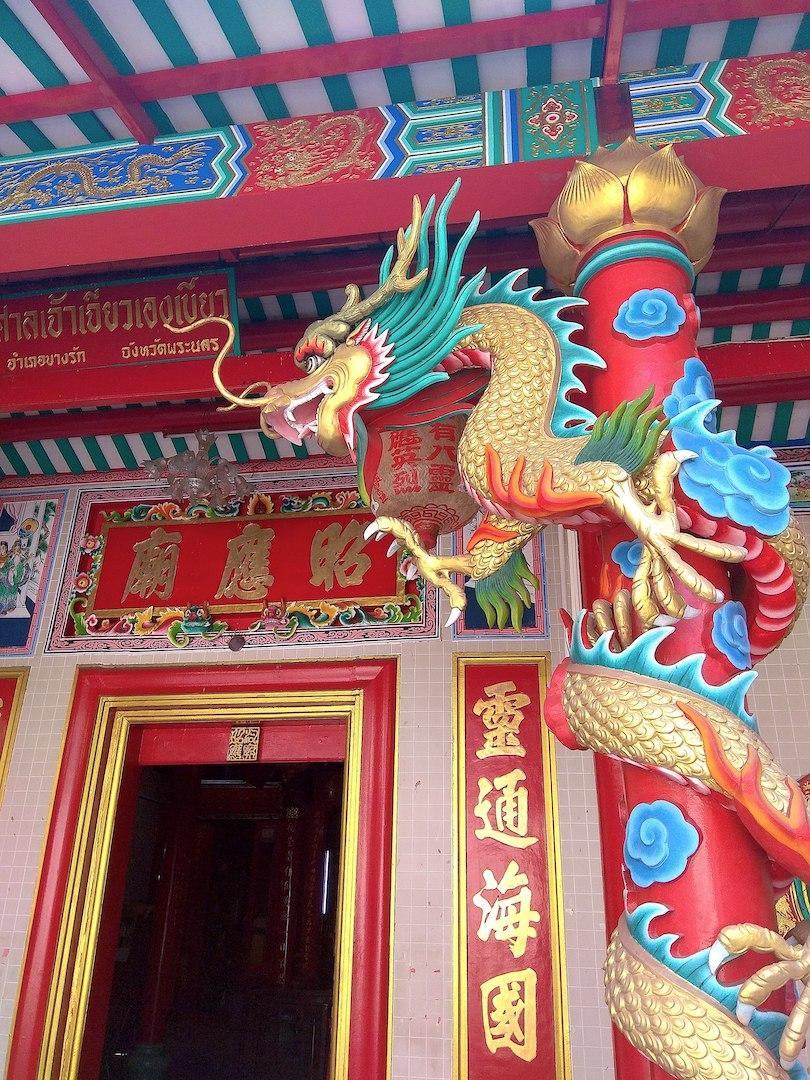 temple_voyage_asie